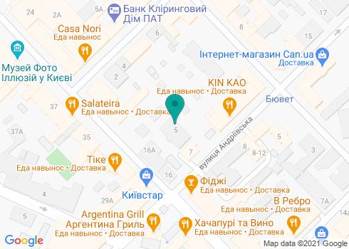 Стоматологическая клиника «Dentist на Подоле» - на карте