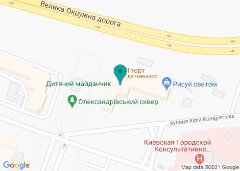 Стоматологическая клиника «DentaSmile» - на карте