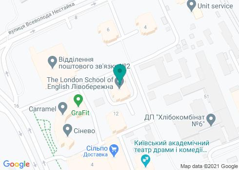 Стоматологическая клиника «Smile» - на карте