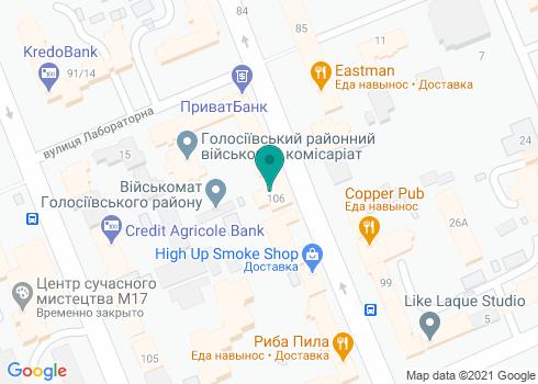 Стоматологическая клиника «Анна-Дент» - на карте