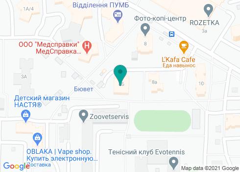 Стоматологическая клиника «Доктор Левицкий» - на карте