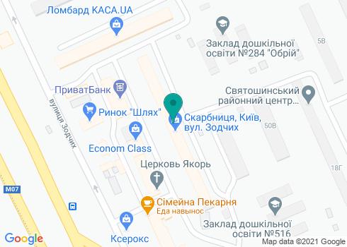 Стоматологическая клиника «Конвалия» - на карте