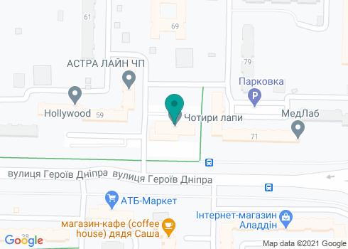 Стоматологическая клиника «Маранта» - на карте