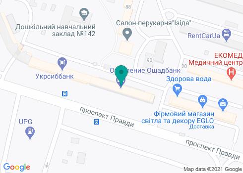 Стоматологическая клиника «Ортстом» - на карте
