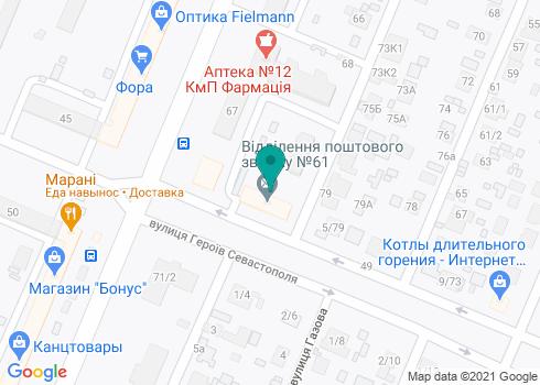 Стоматологическая клиника «Родина» - на карте