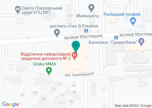 Стоматологическая клиника «Харизма» - на карте