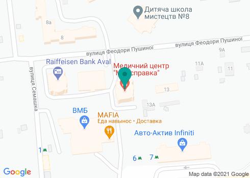 Стоматологическая клиника «Эксклюзив-Дент» - на карте