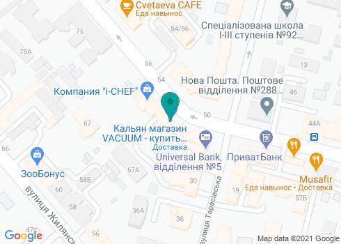 Стоматологический кабинет «Дентал Плюс» - на карте