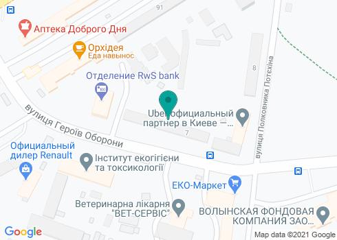 Стоматологическая клиника «Стоматология на Голосеевской» - на карте