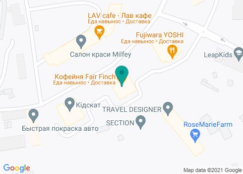 Стоматология Averin Dental Clinic - на карте