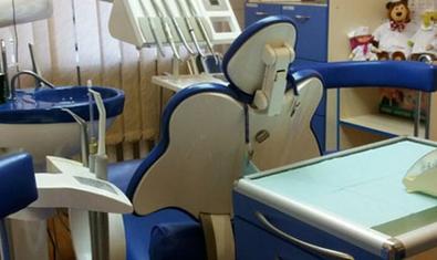 Эстет, стоматология