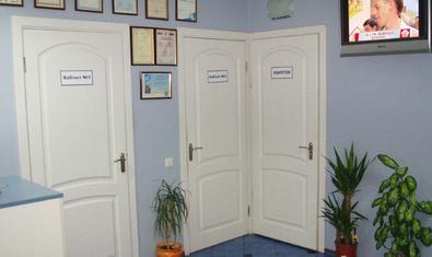 Стоматологическая клиника «Сана»