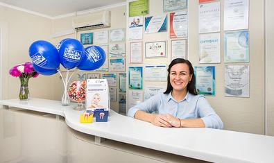 Стоматологическая клиника «DentaDerm»