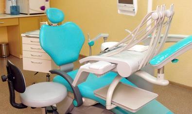 Стоматологическая клиника «Макс Дент»