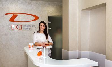 Стоматологическая клиника «С.К. Дент»