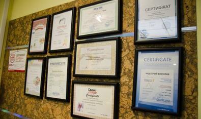 Стоматологическая клиника «Пульп-Дент»