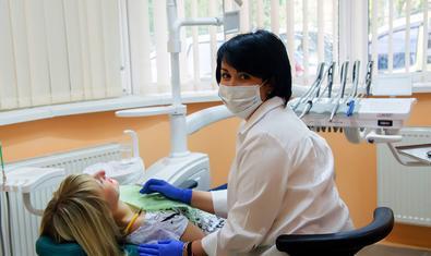 Стоматологический центр имплантации