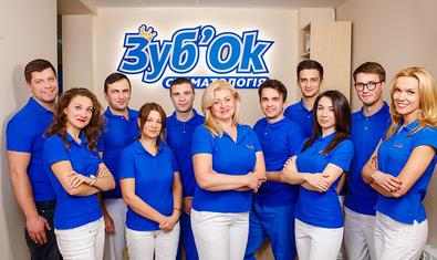 Стоматологическая клиника «ЗубОК»