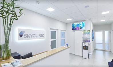Стоматологическая клиника «Скайклиник»