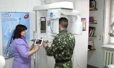 Центральная стоматологическая поликлиника Министерства обороны Украины