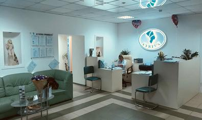Медицинский центр «Цертус»