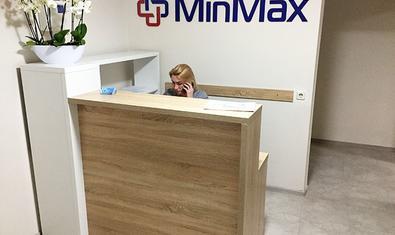 Медицинский центр «MinMax»