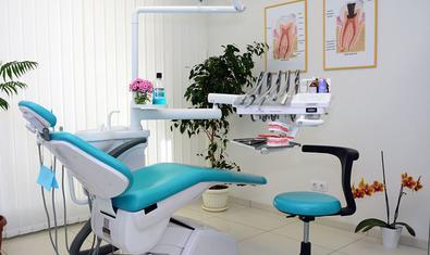 Стоматологическая клиника «Акварели»