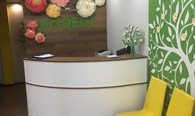 Стоматологическая клиника «ArtDent»