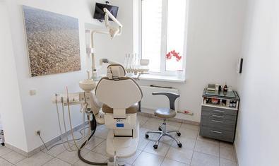 Стоматологическая клиника «Артикс»