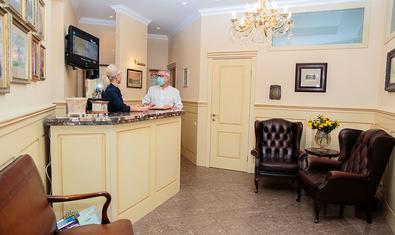 Стоматологическая клиника «Дентл центр»