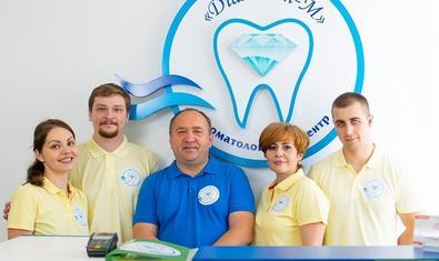 Стоматологическая клиника «Диамант-М»