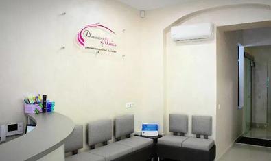 Стоматологическая клиника «Доктор Майя»