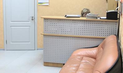 Стоматологическая клиника «Хорошо»