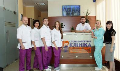 Стоматологическая клиника «INNO-Dent»