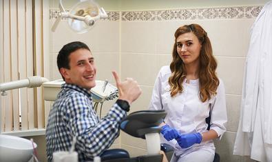 Стоматологическая клиника «Sadent»