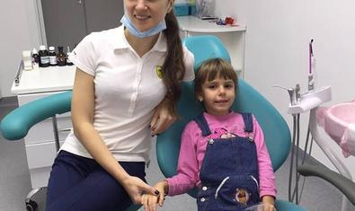 Стоматологическая клиника «Sanident»