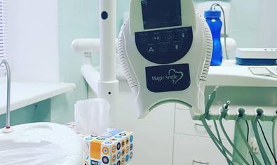 Стоматологическая клиника «Твоя стоматология»