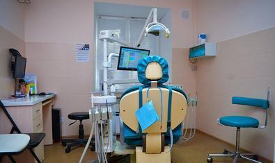 Стоматологическая клиника «Юта»