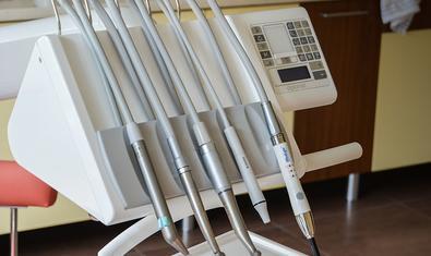 Стоматологическая клиника «Здорова усмішка»