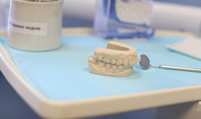 Стоматологическая клиника «Стоматология на Демеевской»