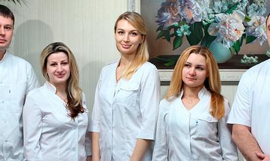Стоматологическая клиника «Стабилис»