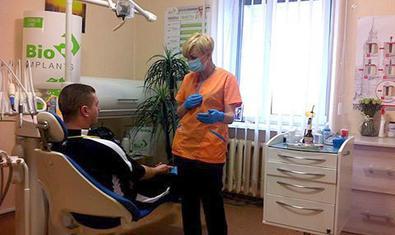 Стоматологическая клиника «Фэмили Дент»