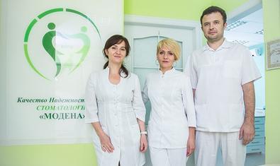 Стоматологическая клиника «Модена»