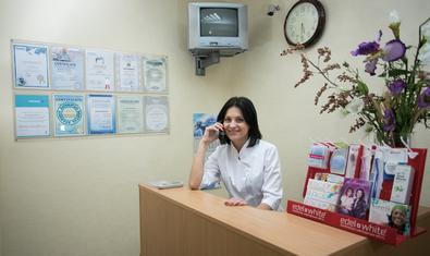 Стоматологическая клиника «Артимед»