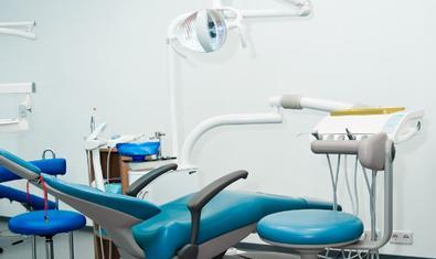 Стоматологическая клиника «Орто-Медина»