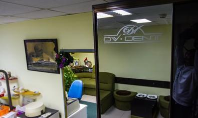 Стоматологическая клиника «ДВ-Дент»