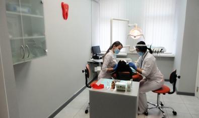 Стоматологическая клиника «Dental Smile»
