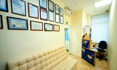 Стоматологическая клиника «Три-Нити»