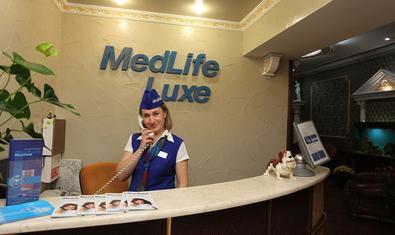 Стоматологическая клиника «Медлайф Люкс»