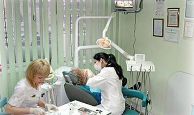 Стоматологическая клиника «Дентим-А», филиал в гостинице «Свердловск»